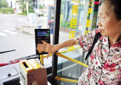 """广州要不要向上海看齐  """"取消""""老人免费乘公交?"""