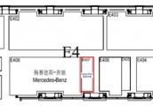 福建奔驰将携全新V级车登临2016北京车展