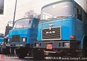 鲜为人知的重庆望江MAN F8 32.256卡车