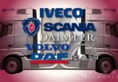 涉嫌串通操纵价格 欧洲6大卡车制造商或被巨额罚款