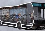 新鲜事!伦敦巴士转型成动感单车室 预计今年夏天开始实施