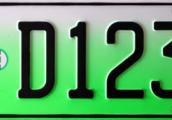公安部:新能源汽车专用号牌将在5城市试点启用