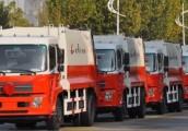 中通环卫与AUSA共同研发的多功能紧凑型高端扫路车
