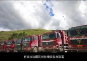 福田戴姆勒汽车西藏甲玛乡欧曼村产业扶贫纪实