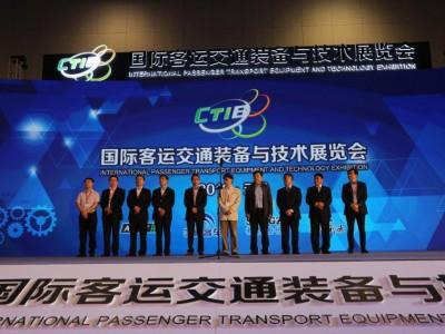 8家客车企业出击天津客车展,打赢蓝天保卫战 (16)