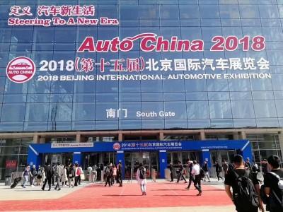 第十五届北京国际汽车展览会商用汽车详情一览 (39)