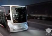 """汉诺威展只有""""新巴客""""?中车电动还带来一款城市轻客"""