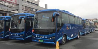 """助力建设现代化新黄山 比亚迪C7纯电动客车服务""""两会"""""""
