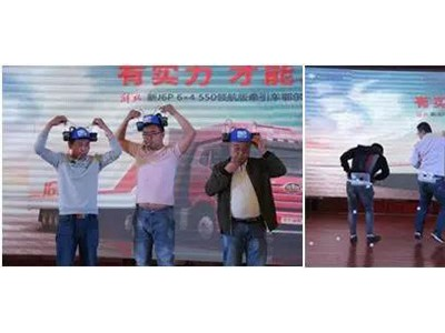 解放550马力牵引车品鉴会于亳州&鄂尔多斯举行