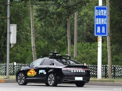 率先起跑 北京将建100平方公里自动驾驶示范区