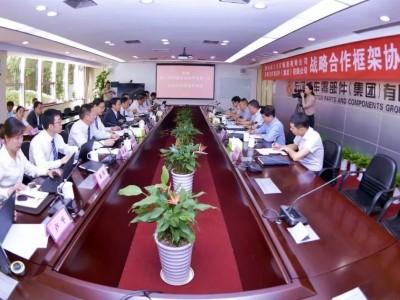 共赢发展 徐工汽车与东风零部件集团签署战略合作协议