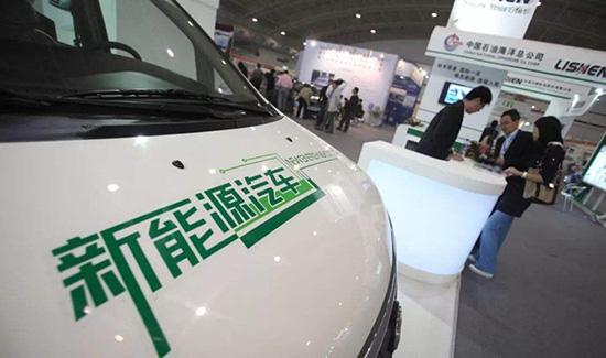 海南全面放开新能源汽车增量指标