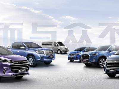 6月销量破万 上汽大通实现上半年每月逆市增长
