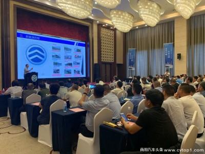 """""""星辰""""来袭——2019金旅客车新能源产品全国巡演武汉首发"""