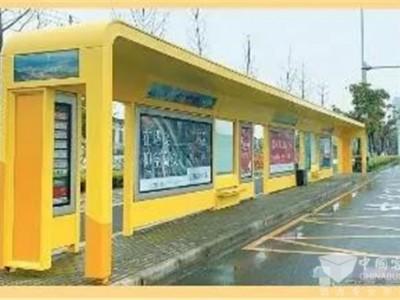浙江:宁波市区1223座公交候车亭完成改色 成为街头一道亮丽风景