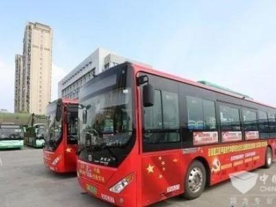 为了宣传党建红色公交文化,镇江公交将中通客车改成了这样!