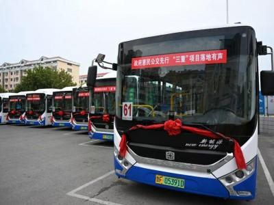 """舒适环保!40台无障碍中通新能源空调公交车在烟台""""开跑"""""""