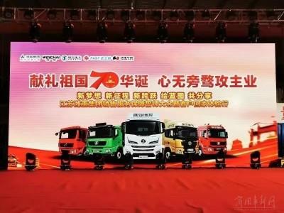 签约400台,陕汽TCO托管服务再起航