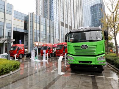 积极响应蓝天计划 一汽解放国六LNG系列产品上市