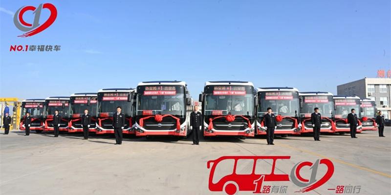 刚发布即首秀,中通18米BRT公交N18烟台正式上线