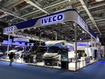 依维柯进口商用车携全新DAILY产品亮相第二届进博会