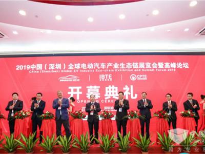 聚焦全球电动汽车产业态链发展 2019深圳锂电技术展盛大开幕