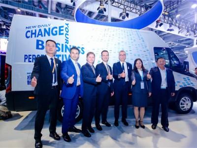 进口依维柯New Daily 2020进博会上市,智能化定制引领商用车新趋势