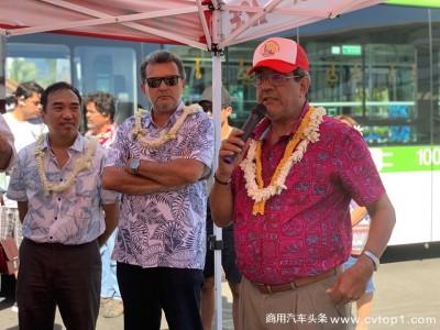 """总统见证!大溪地这个""""海岛中的爱马仕""""迎来首批纯电动大巴"""