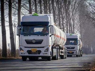 交通部谈危化品车辆通行高速公路:限行时间零时到六时之间