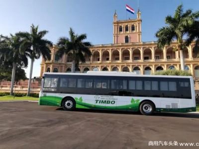总统亲自试驾,中通客车打造巴拉圭首条电动公交线路