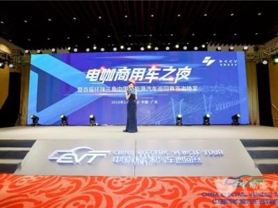 开沃W10角逐首届环珠三角中国新能源汽车巡回赛载誉而归