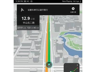 上汽MAXUS全系车型斑马智行系统升级至3.0版本