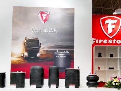 凡士通新型空气弹簧亮相中国商用车展