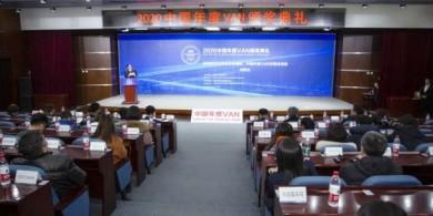 """""""2020中国年度VAN""""评测结果揭晓"""