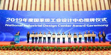 国家级工业设计中心认定!金旅客车彰显自主研发风采