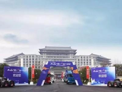联合卡车2020年度商务大会举行 争取专用、NG车增量