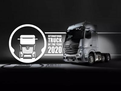 """梅赛德斯-奔驰Actros重卡荣膺""""2020国际年度卡车""""桂冠"""