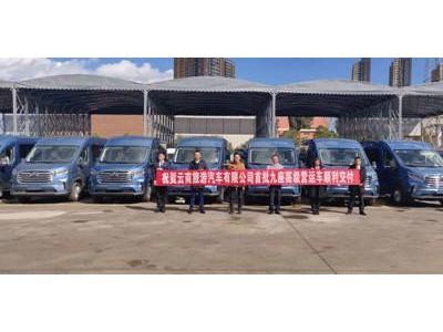 抢占市场先机,上汽MAXUS V90频获客运行业订单