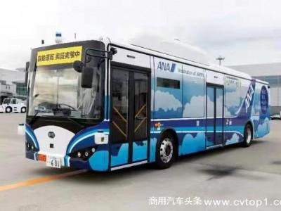 全球首款机场专用自动驾驶纯电动大巴在东京实地测试