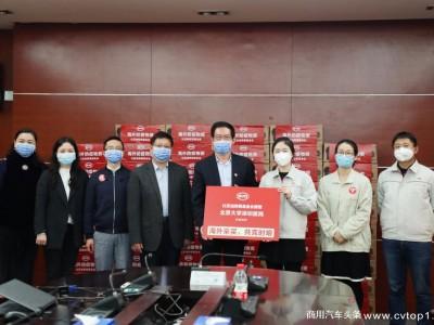 比亚迪首批海外采购物资捐赠交付!N95口罩驰援深圳5医院