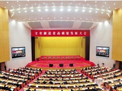 技术强基、制造强国——看微宏如何助力浙江制造业高质量发展?