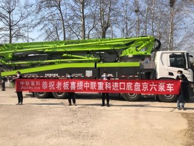 中联重科首台京六泵车交付客户