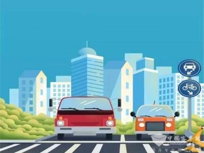 疫情下城市智慧交通该如何升级?看看专家怎么说