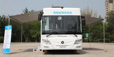 福田欧辉核酸检测采样车在北京投入运营