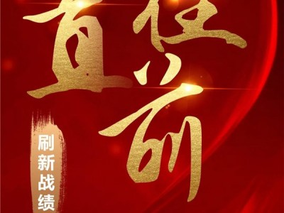 东风康明斯半年总结:销量突破10万台,单季度破历史记录!