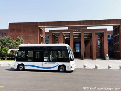 """""""智惠""""未来,安凯无人驾驶巴士正式""""上岗""""天津海河教育园区"""