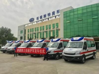 依维柯欧胜救护车再赴新疆,为疫情防控助力