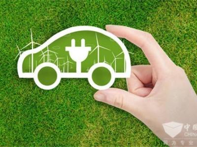 发改委等六部门:公平给予新能源车新增产能资质