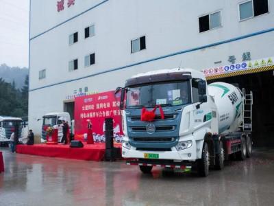 充电只要2小时,云南省引进首批三一纯电动搅拌车