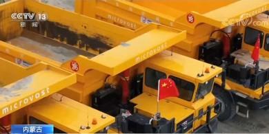 微宏动力批量配套纯电动重卡在矿山运营